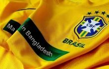 ব্রাজিল ২০১৪ ফিফা বিশ্বকাপ ফুটবলে থাকছে বাংলাদেশ