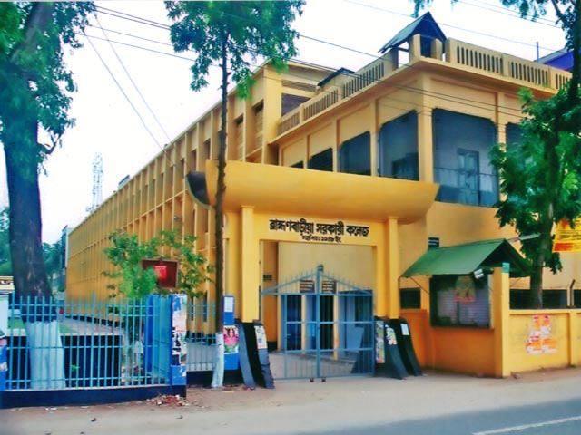 শিক্ষা প্রতিষ্ঠান1
